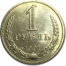 Форум потребителей г. Москвы и Санкт-Петербурга