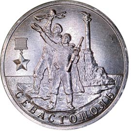 Стоимость монеты 2 рубля 2017 года севастополь альбом для пробок