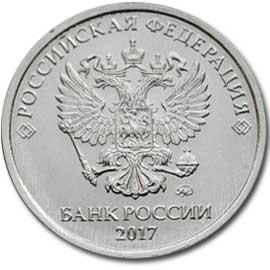цена бумажной купюры казахстан 1993 год 3 тенге
