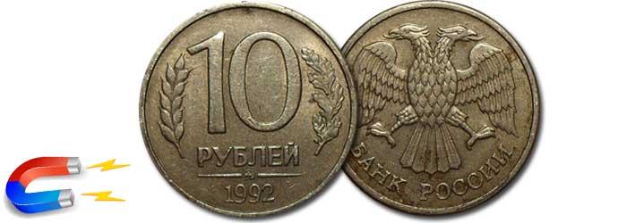 Редкие монеты россии 1993 форум по продаже антиквариата