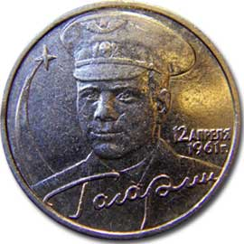 Реверс монеты 2001 года