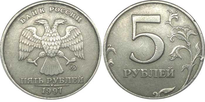 Где в интернете продать монеты 25 рублей 1896 года цена