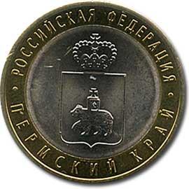 2 рубля гагарин со знаком монетного двора