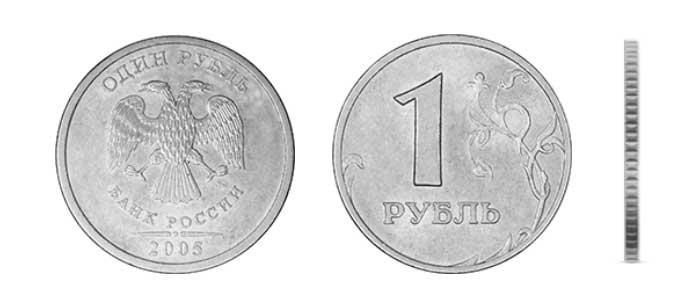 Монеты россии 1997 2018 каталог монеты ценные для нумизматов