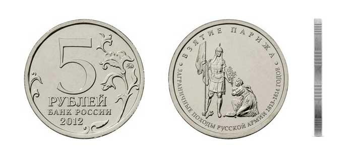 Монеты россии 1997 2018 каталог монеты 1738 года цена