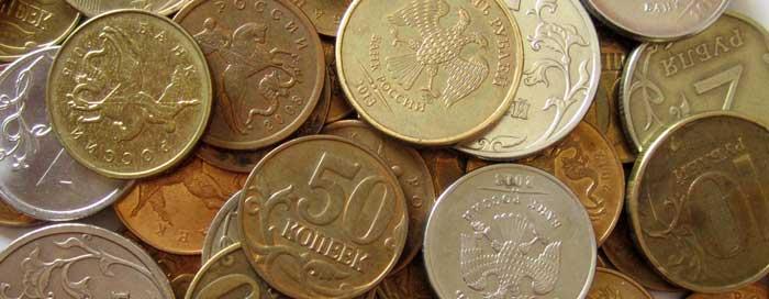 Таблицы с ценами на монеты России 1992-2017 гг.