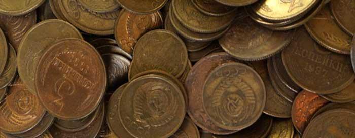 Таблицы с ценами на монеты СССР