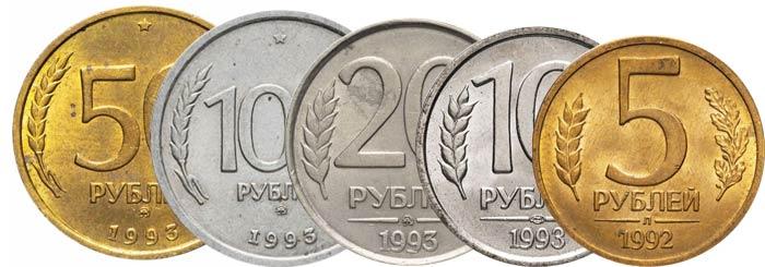 знак М на монете 1992 года