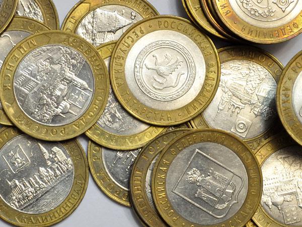 Список всех 10 рублевых юбилейных монет