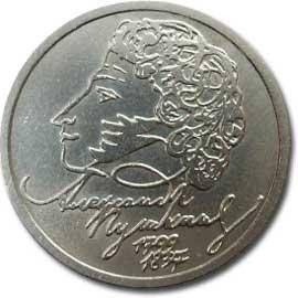 Пушкин СПМД