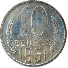 На такую простую монетку заменили красивый рубль