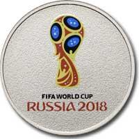 Монеты 25 рублей: Чемпионат мира по футболу FIFA 2018 список с ценами